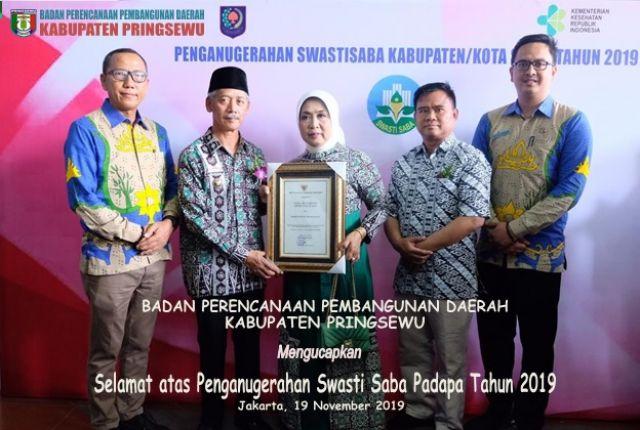 Kabupaten Pringsewu Raih Penghargaan Swasti Saba Kabupaten/Kota Sehat 2019