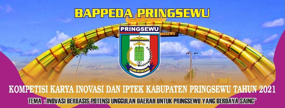Kompetisi Karya Inovasi dan Iptek Kabupaten Pringsewu Tahun 2021